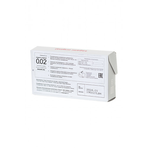 Презервативы полиуретановые «Sagami Original», ультратонкие №6-1